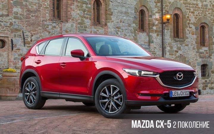 Mazda cx-5 2019 года - КалендарьГода картинки